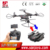 Foldable Skytech TK110HW RC Drone With Wifi FPV Camera Automatic Air Pressure Height flight track mode vs JJRC H37