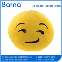 Cute Emoji Smiley Yellow Pillows Cushion Cartoon Facial QQ Expression Decorative memory foam emoji neck pillow Stuffed Plush Toy