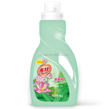 500 ml Fabric Softener for clothes