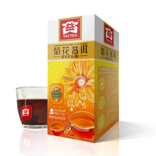 Chinese pu erh tea flavored flowering blooming flower tea