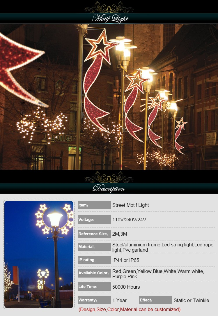 2017 Listed waterproof Christmas light led light pole street light