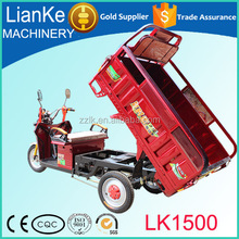high power electric tricycle for farm/low price 3 wheeled motorcycle for cargo/china electric car price