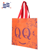 Heat seal ultrasonic silk screen non woven packaging bag