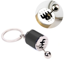 New Products Six-speed Manual Shift Gear Keychain Key Ring Holder Online Shipping