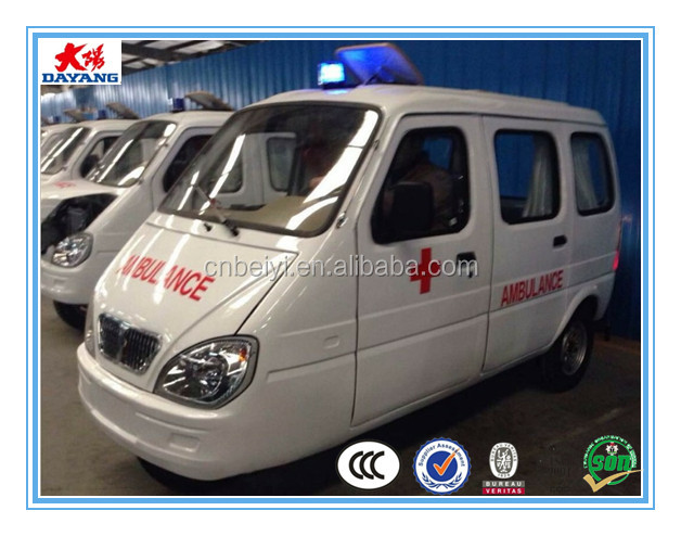 2016 chinese popular new style 150cc/175cc/200cc ambulance 3 wheels tricycle ambulance passenger tuk tuk rickshaw
