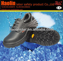 HL-S025 removable steel toe caps for safety shoes