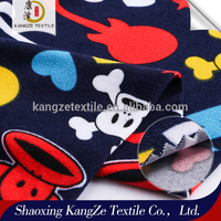 Buy lady dyed melange fancy knitted fabric for garment use in ...