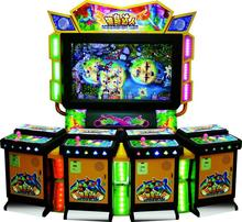 New design coin operated fishing casino slot game machine made in China