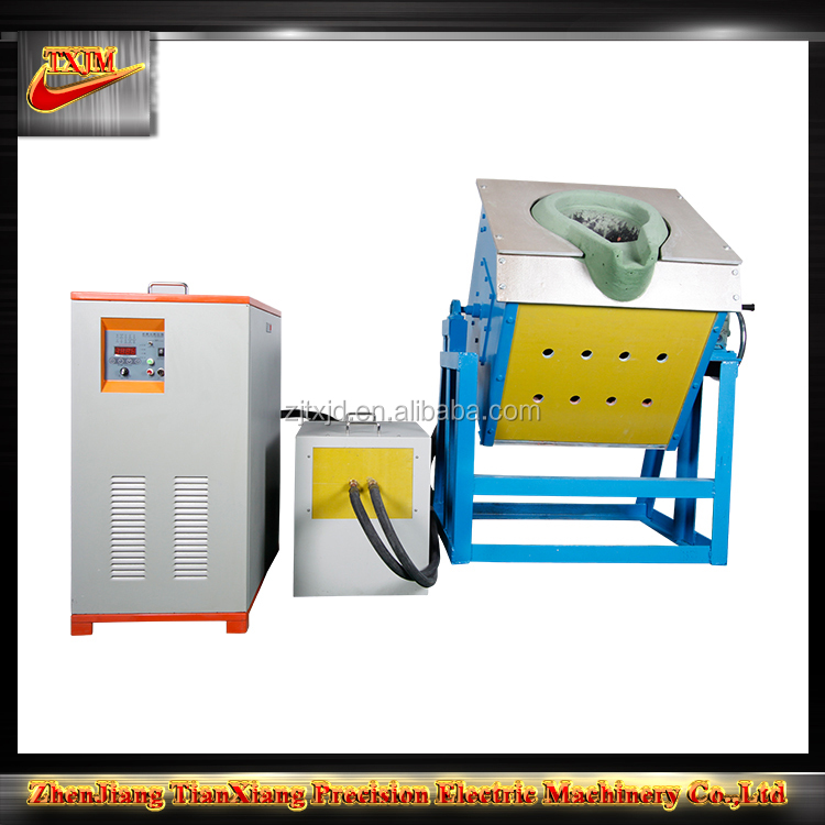 Small Induction Copper/Bronze/Brass Melting Furnace For Sale