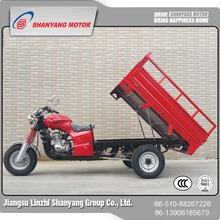 China cargo tricycle 150cc bajaj three wheel motorcycle ,Hot motorized cargo tricycle moped three wheel trike