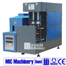 Outstanding extrusion blowing machine made by MIC Machinery for your choice