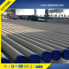 ASTM S32205 stainless steel pipe for elevated temperature