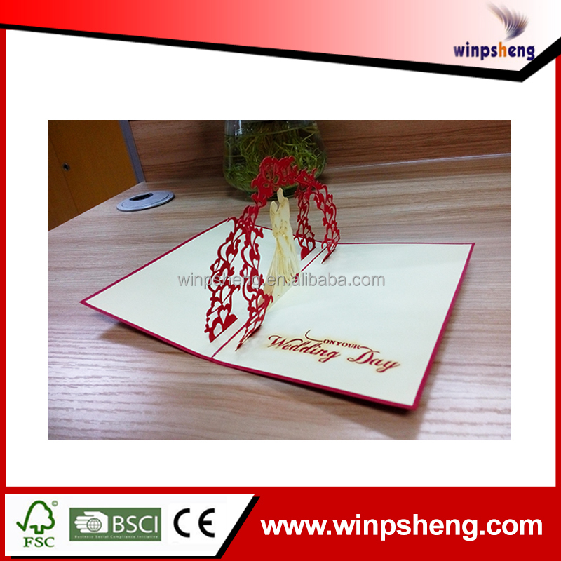 Wedding invitation pop up card/pop up card templates