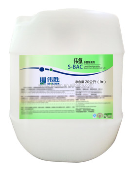 Quaternary Ammoniun Compound Sanitizer