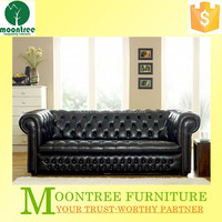 Moontree MSF-1107 cheap chesterfield black leather sofa set