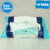 disposable nonwoven personal care wipes for European market