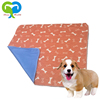 New Waterproof Reusable Puppy Dog Pet Training Mat Travel Pee Pads With PVC Barrier