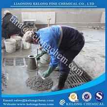 Manufacturing company provide Polycarboxylate water reducing polycarboxylate it Propylene glycol phenyl ether