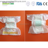 Competitive Price B Grade OEM High Quality Bales Baby Diaper