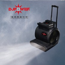 DJPower professional DMX air blower machine
