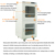Payment Protection Humidity Proof Steel Storage Cabinet