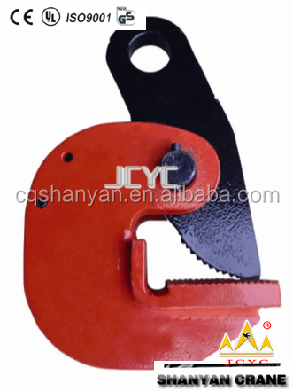 PDB scaffolding panel lifting clamp, Horizontal lifting clamp PDB type