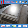 Prices of 1050 H16/H26/H36 Aluminum Sheet