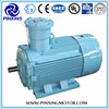 YB2 Series three-phase electric fan motor