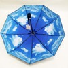 UV Protection 3 Folding Double Layer Strong Windproof Sun Travel Umbrella