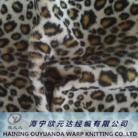 100% Polyester Wap Knitting Printed Velboa (Animal Print) for Sofa/Home Textile, Produced by 75D Yarn Count or Customized