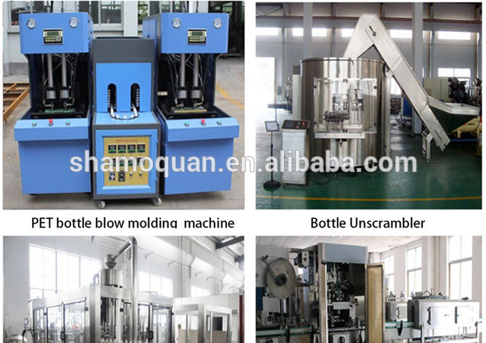 High quality best price carbonated water production plant/spring water filling machine line