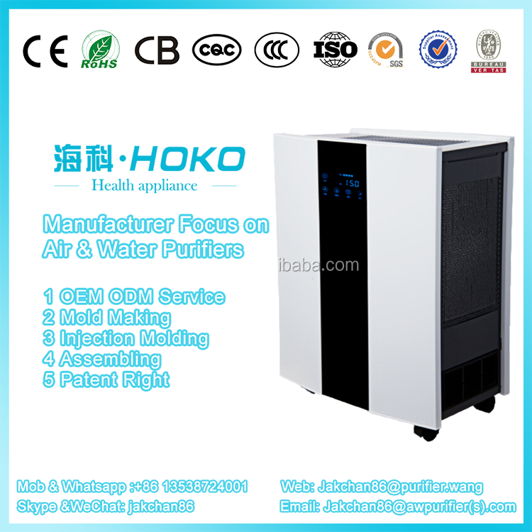 Air Purifier Portable Ionizers Cleaners Oxygen Bar Fresh Home Office Rooms