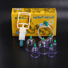 Hot Sale Chinese High Quality Cupping Apparatus
