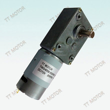 small electric worm 24v geared dc motor