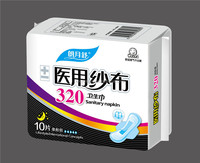 sanitary pad package printing
