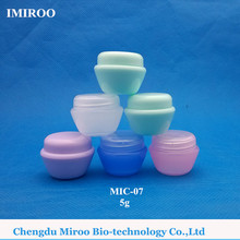 5g 5ml Sample Cosmetic Cream Container with Inner Lids or Caps