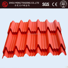 color steel roof tile for house