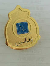 Engraved Logo With Printing Metal Gold Logo Pins for Islamic