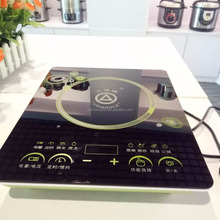 Green base Touch control Soup function induction cooker