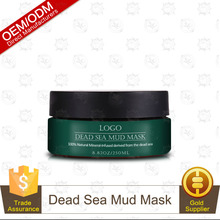 Dead Sea Mud Mask with Shea Butter, Aloe Vera and Collagen Pore Minimizer, Wrinkles Reducer and Blackhead Cleanser OEM Supply