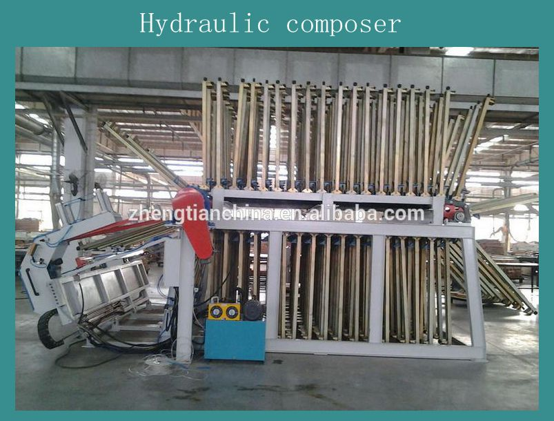 Hydraulic composer / clamp carrier
