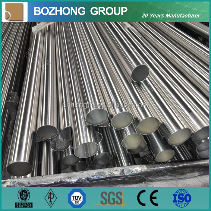 Inconel 718 Nickel Alloy Steel Pipe