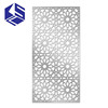 High Quality Home Partition Screen Panel