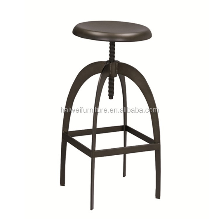 Gunmetal color screw adjustable metal stool