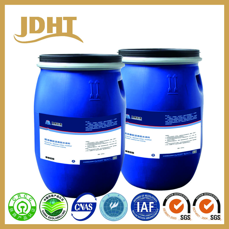 JD-112 Sprays Instant Liquid Rubber Bitumen Water Repellent Coating