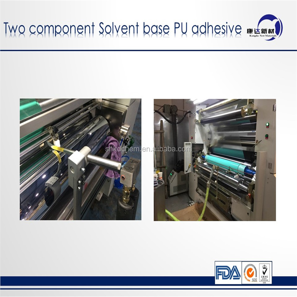 Solvent Less PU Laminating Adhesive for Soft Packaging/same with bostik and henkel