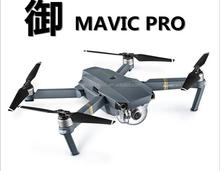 Mavic pro drone professional with camera fast delivery