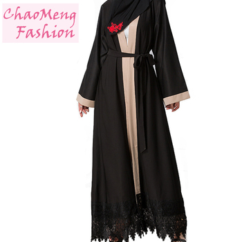 1513# Black Latest Islamic Muslim Clothing Designs Long Kaftan Embroidery Open Kimono New Model Abaya In Dubai