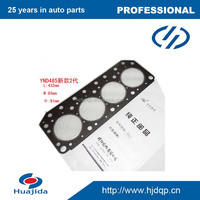 Yangdong spare part YND485(the new generation of 2 )cylinder head gasket 4YDA1KQ001-01020