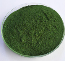 Chrome Oxide Green Classification/Chromium Oxide Green Price/Cr2O3 99% China Manufacturer